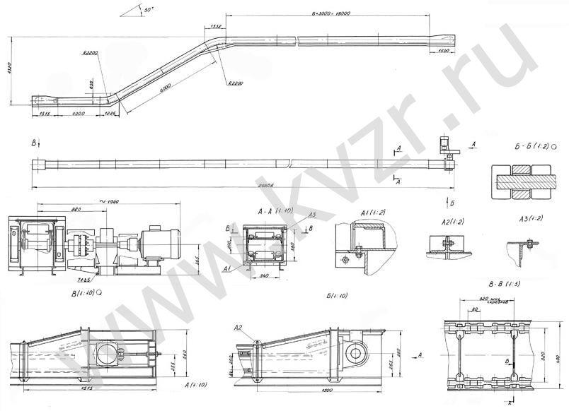 Транспортер скребковый ТС-2-28.  Схема.