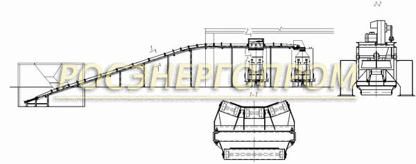 Схема ленточного транспортера топливоподачи.