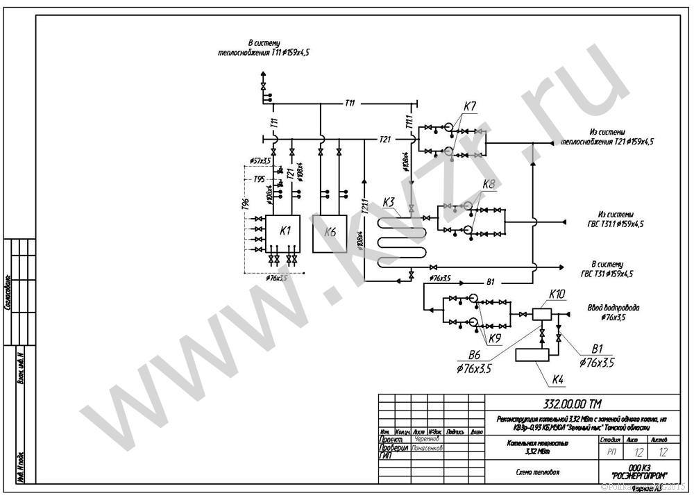 Схема тепловая. Л 12